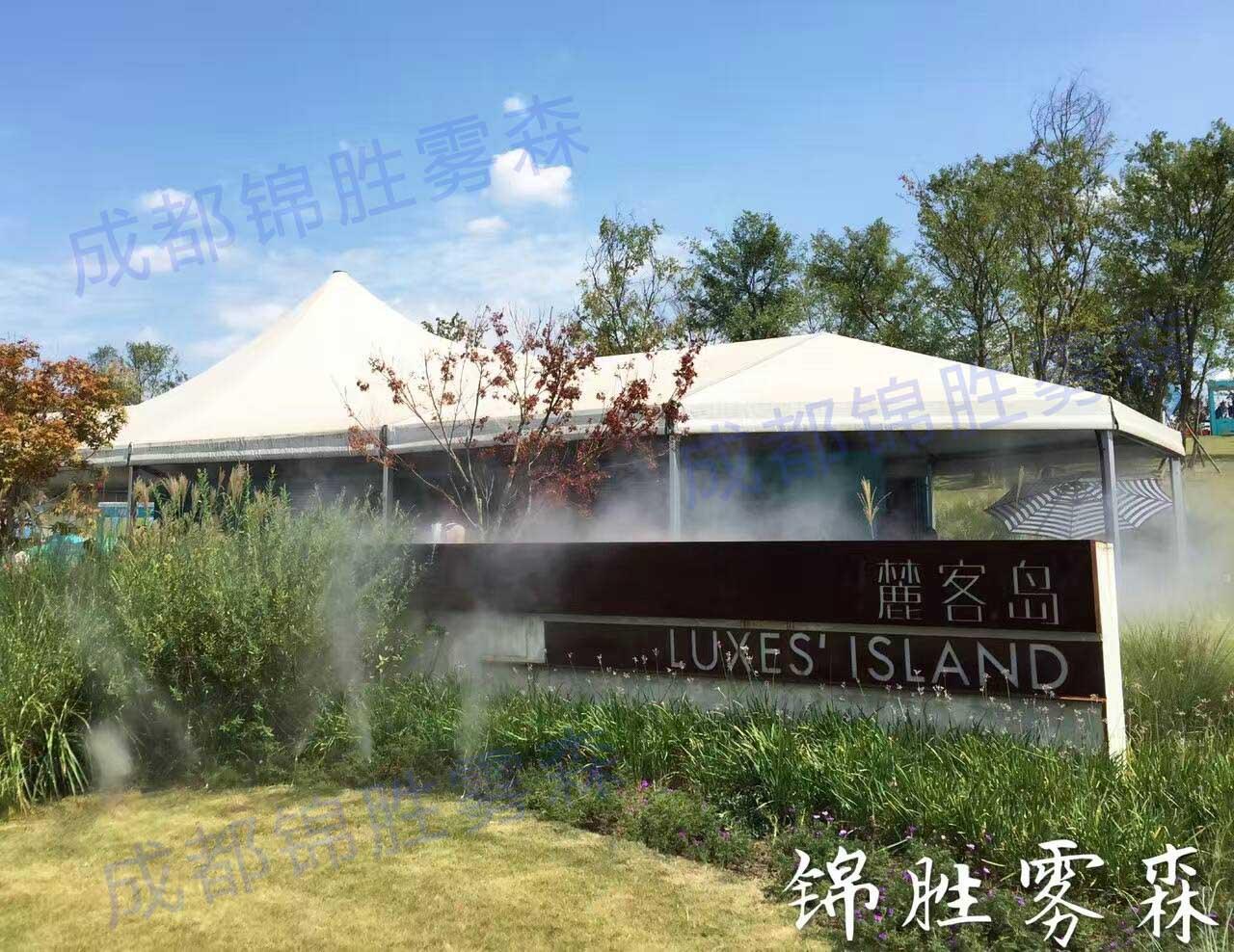 成都市华阳麓客岛冷雾降温项目